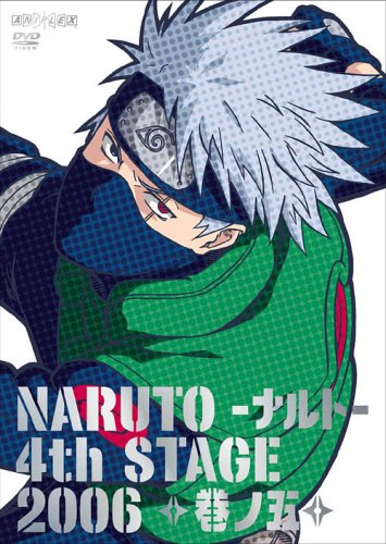 hatake-kakashi-naruto-dvd Top 10 Silver-Haired Characters in Anime