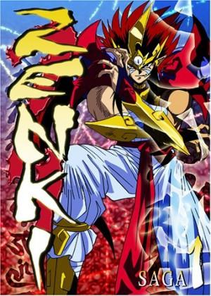 Ushio-to-Tora-dvd-20160713220315-300x424 6 Anime Like Ushio to Tora / Ushio and Tora [Recommendations]