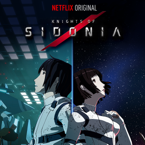 Netflix Japan Starts with Knights of Sidonia