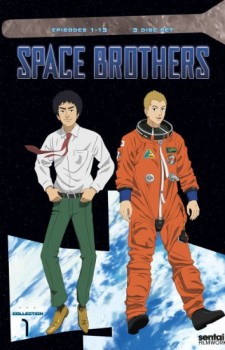 space brothers dvd