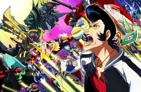 space dandy wallpaper 2