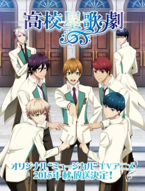 High School Star Musical Anime Starts in October