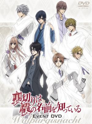 loveless-wallpaper-700x473 Los 10 mejores animes de amor entre chicos