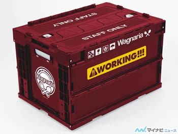wagnaria_container Working!!! Exclusive Storage Container!
