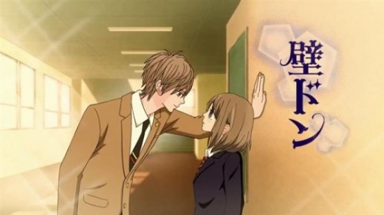 what is kabedon After Shoujo Anime section