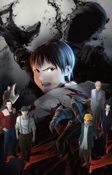 dagashikashi-hotaru Los 10 mejores animes del invierno 2016 (Por ahora) [Encuesta Japonesa]