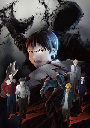 Ajin - New Trailer and Release Date Revealed
