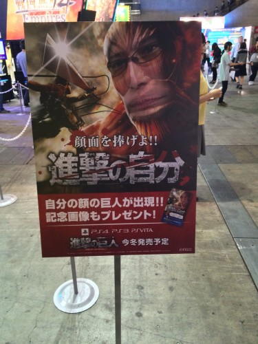 AttackOnTitan-booth1-375x500 TGS 2015 - Day 1: Attack on Titan Booth