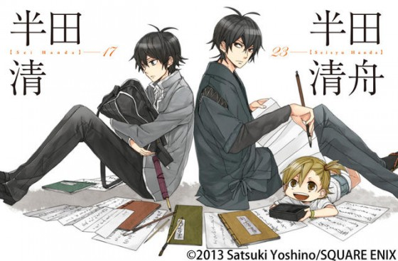 Barakamon wallpaper