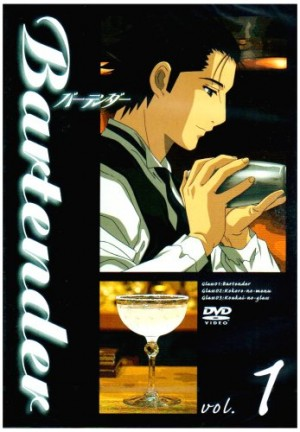 Bartender-dvd-300x432 Top 5 Anime by Araragi (Honey's Anime Writer)