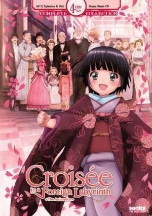 Croisee in a Foreign Labyrinth dvd
