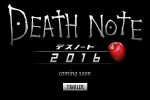 Death Note- New Live-Action Movie Announced