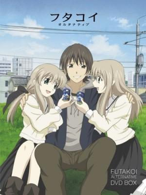 Futakoi Alternative dvd