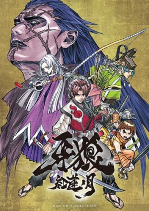 Garo: Guren no Tsuki - New Promotional Video and Characters' Cast Revealed