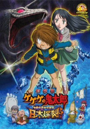 GeGeGe-no-Kitaro-Wallpaper-700x420 Top 10 Ghost Anime [Updated Best Recommendations]