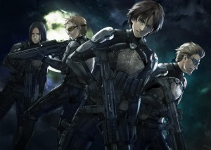 Genocidal Organ - New Trailer Unveiled
