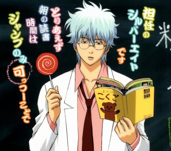 Kotarou-Katsura-Gintama-wallpaper-700x498 Top 10 Funniest Gintama Characters