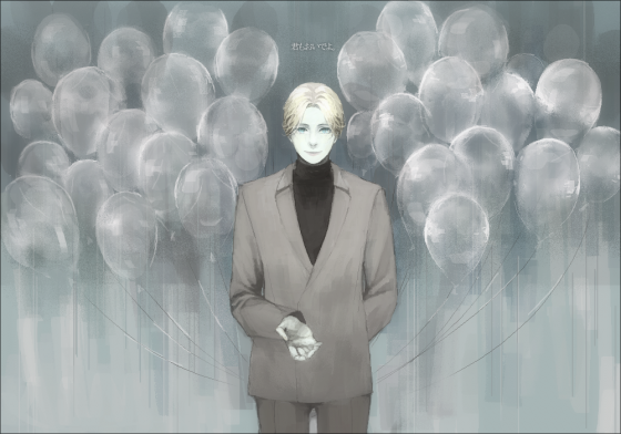 Johan Liebert Monster wallpaper