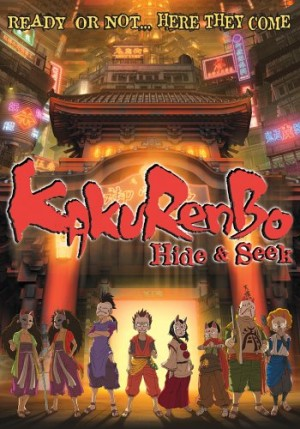 Kakurenbo Hide & Seek dvd