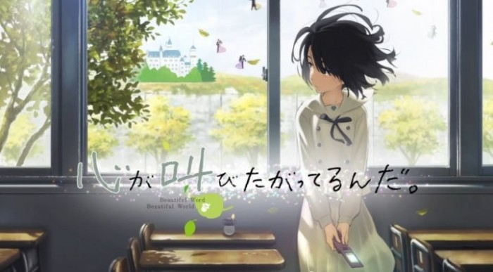 Kokoro-ga-Sakebitagatterunda-wallpaper-700x387 Kokoro ga Sakebitagatterunda.(My Heart Wants to Shout) Review: The Anthem of the Heart -Beautiful Word, Beautiful World-