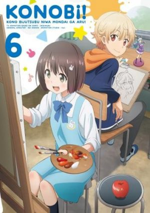 Ueno-san-wa-Bukiyou-dvd-300x424 6 Anime Like Ueno-san wa Bukiyou (How clumsy you are, Miss Ueno.) [Recommendations]