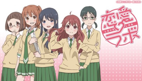 Seitokai-no-Ichizon-Wallpaper-690x500 Top 10 Student Council Anime [Updated Best Recommendations]