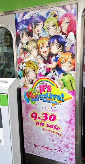 love-live-group-560x317 Japanese Railway Company Promoting Love Live!