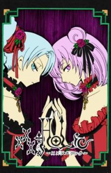 Maru and Moro xxxHOLiC