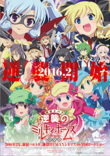 Milky-Holmes-2-353x500 Tantei Opera Milky Holmes The Movie - New Teaser Released