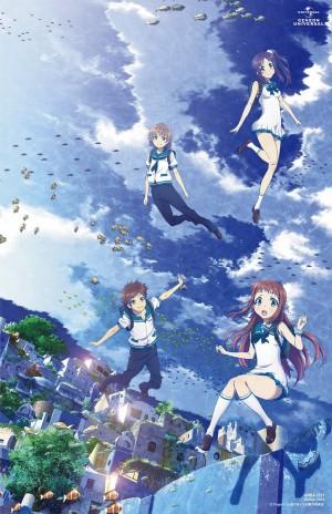 Nagi no Asukara DVD