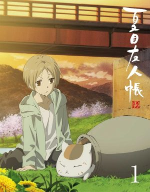 Mahoutsukai-no-Yome-dvd-225x350 [Fantasy Slice of Life Fall 2017] Like Natsume Yuujinchou (Natsume's Book of Friends)? Watch This!