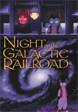 Night on the Galactic Railroad dvd