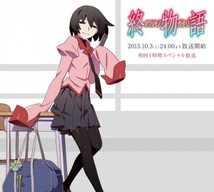 Owarimonogatari - First Promotional Video, New Key Visual, Cast and Ending Theme Song Revealed