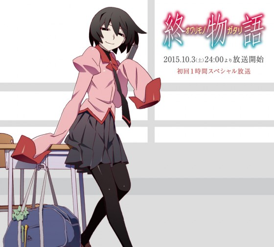 Owarimonogatari-3-560x504 Owarimonogatari - First Promotional Video, New Key Visual, Cast and Ending Theme Song Revealed