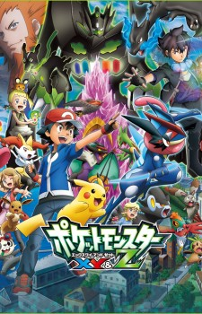 Pokemon XYZ