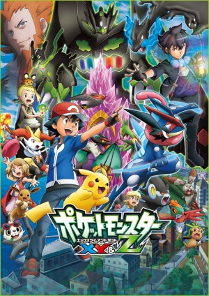 Pokemon XY&Z - New Promotional Video and Debut Date Unveiled