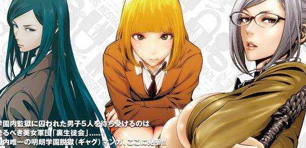 Prison School Student Council Wallpaper