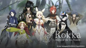 "Rokka no Yuusha (Braves of the Six Flowers) Review ""Who's the Seventh Brave?"""