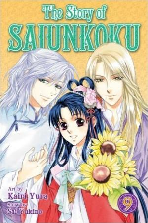 Saiunkoku Monogatari dvd