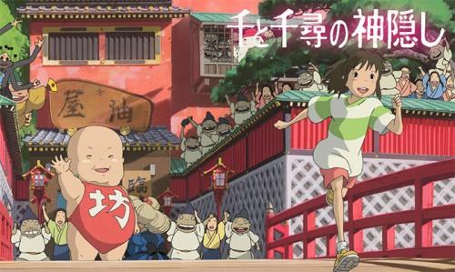 Sen to Chihiro no Kamikakushi Spirited Away wallpaper