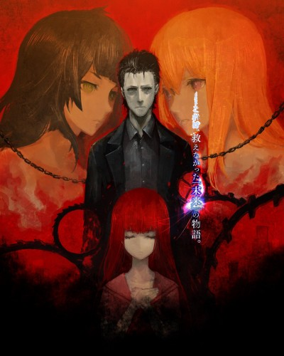 SteinsGate-0-3-400x500 Steins;Gate 0 Game - Opening Movie Released