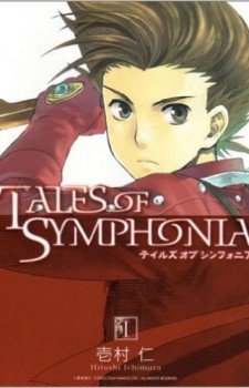 Tales of Symphonia dvd