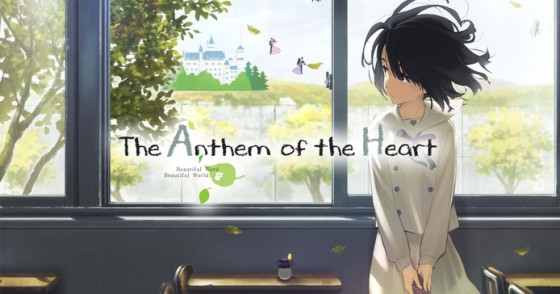 The-Anthem-of-the-Heart-560x294 The Anthem of the Heart - New TV Commercials