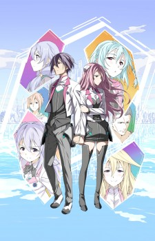 The Asterisk War 3