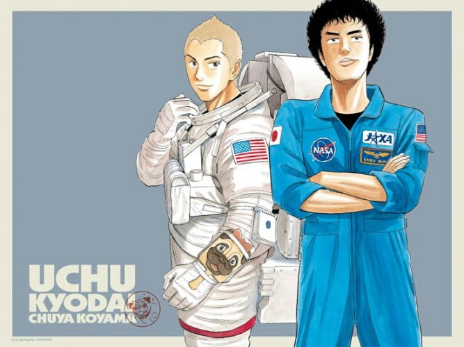 Space Brothers (Uchuu Kyoudai) wallpaper
