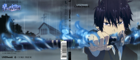blue exorcist album