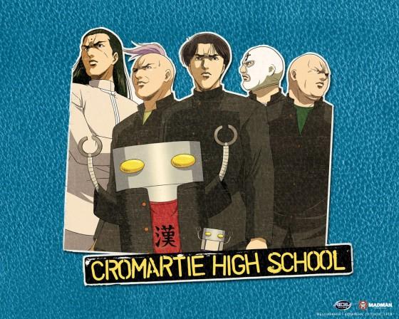 cromartie high school wallpaper