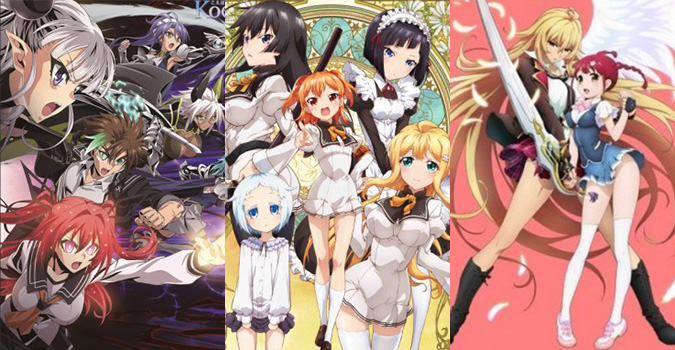 fall-2015-ecchi-harem-anime-eyecatch