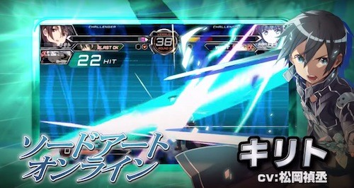 fighting-climax1-500x273 Dengeki Bunko: Fighting Climax Ignition - Gameplay!