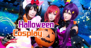halloween-cosplay-facebook-eyecatch-1200x630